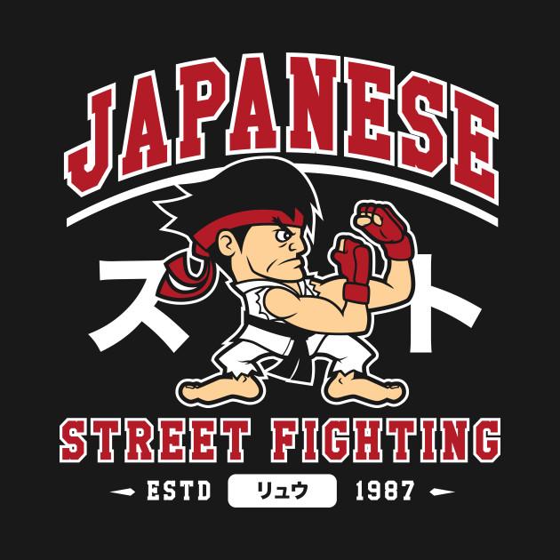 Japanese Street Fighting - Retro Video Game - College