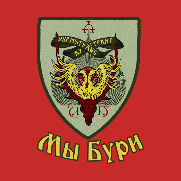 Durmstrang: We are the Storm