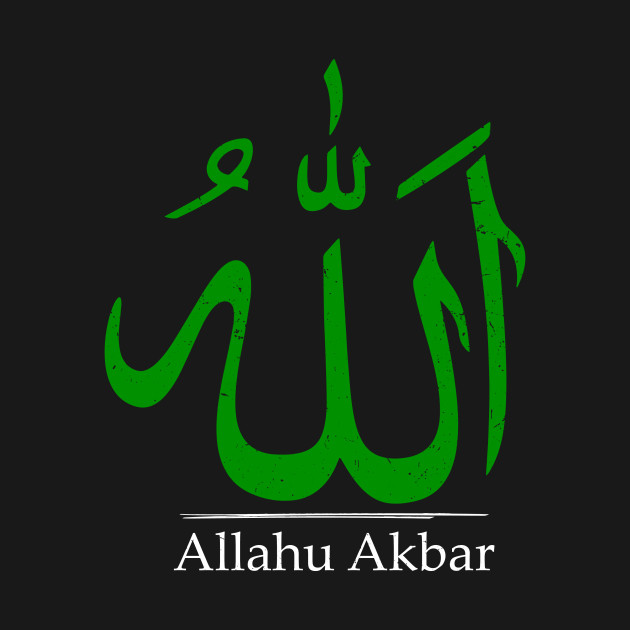 allah symbol allahu akbar allah is the greatest allahu akbar