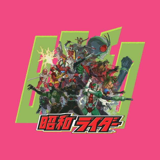 Shōwa Riders (Green)