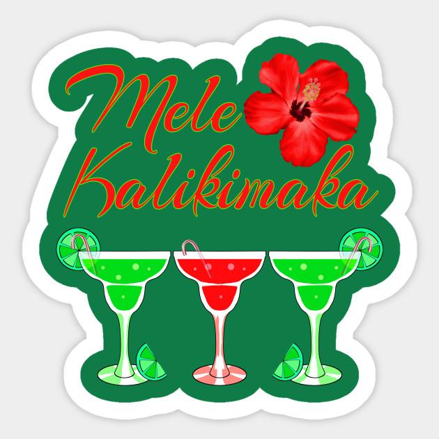 Christmas In Hawaii Party.Mele Kalikimaka Hawaii Christmas Cocktail Party