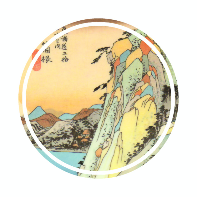 Japanese mountain painting