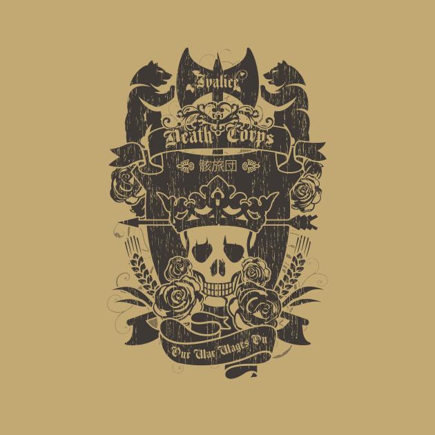 FF Tactics - Ivalice Death Corps
