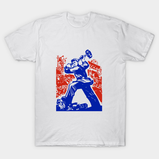 76839243 Communist Party of China - Communist - T-Shirt | TeePublic
