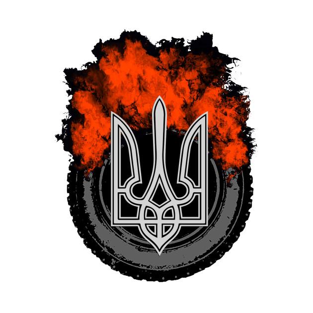Ukrainian Tryzub