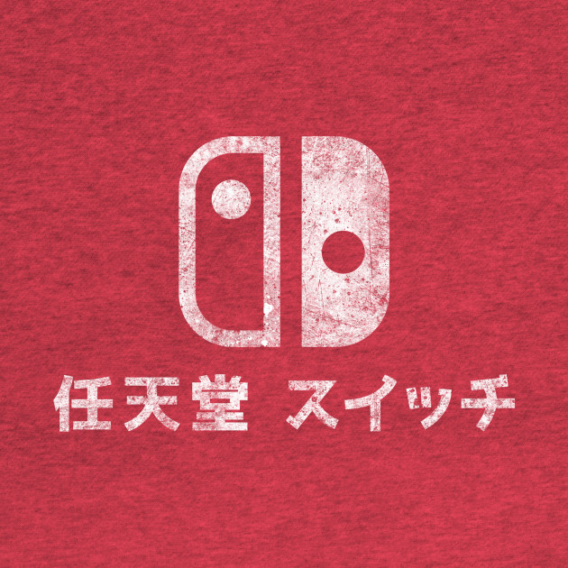Nintendo Switch - Japanese Logo - Red Dirty