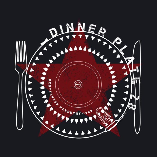 Dinner Plate 28 Dark T