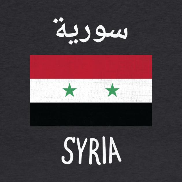 Syria Flag Map Kids Hoodie