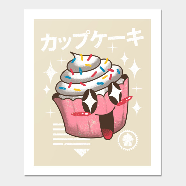 Kawaii Cupcake By Vincent021