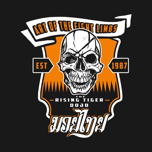 Rising Tiger T-Shirt