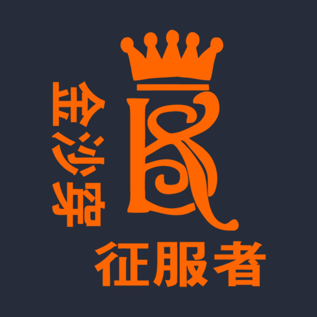 Designer clothing brand logo