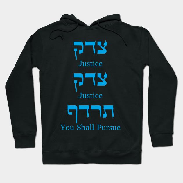 Interlinear Translation - צדק צדק תרדף - Justice Justice Shall You Pursue  T-Shirt column format