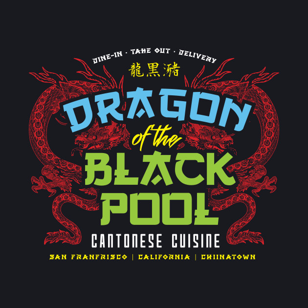 Dragon of the Black Pool