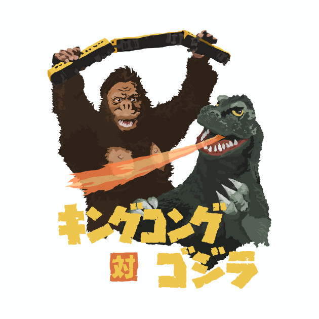 Skreeonk.com's Exclusive King Kong vs Godzilla Tee!