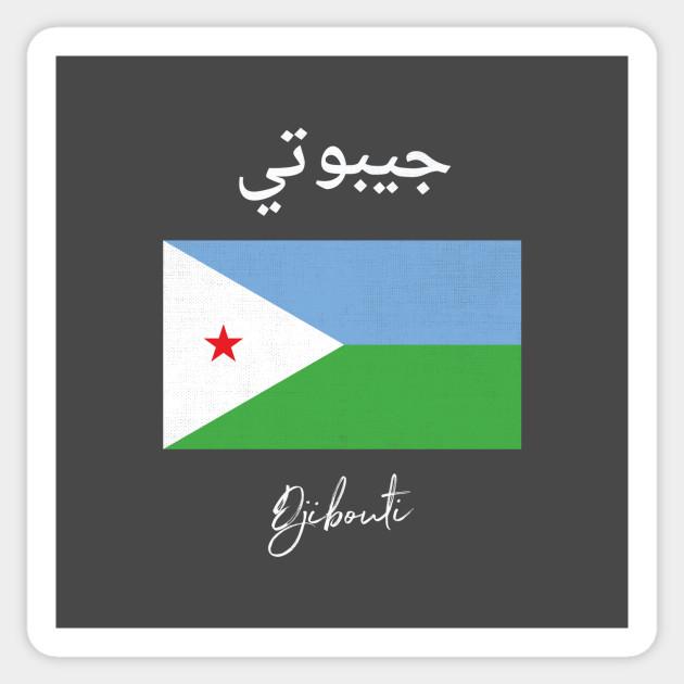 Image result for Djibouti name