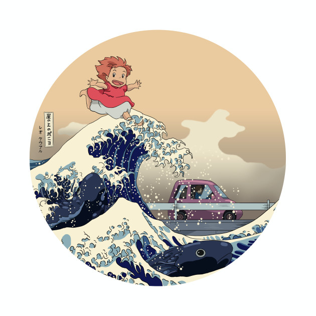 Hokusai on the Cliff by the Sea