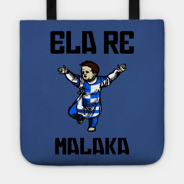 Ele Re Malaka Funny Greek Boy