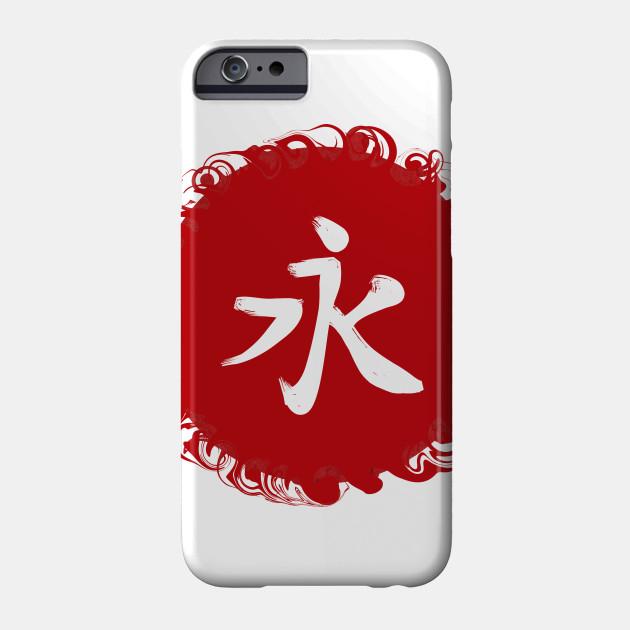 Amazing Japanese Kanji With Meaning Eternity Japanese Phone