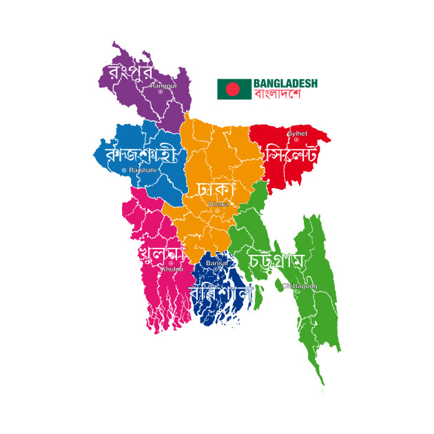 Political Map For Kids.Limited Edition Exclusive ব ল দ শ ব ভ গ য