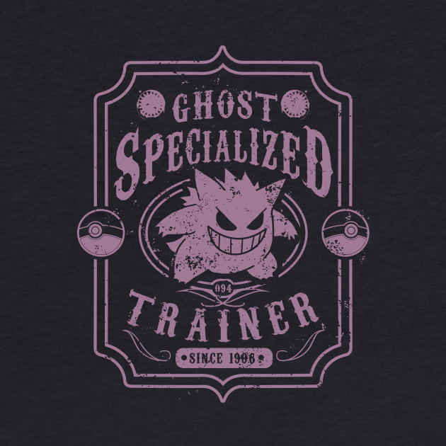 GHOST SPECIALIZED TRAINER