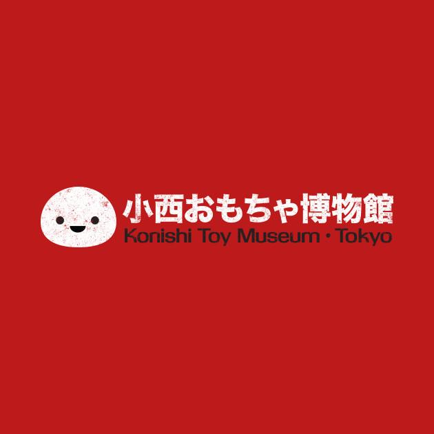 Konishi Toy Museum - Toy Story 2