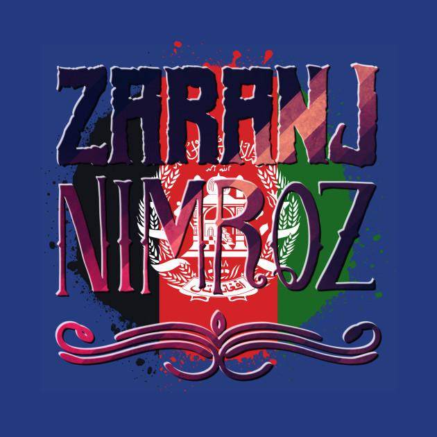 Adult Guide in Zaranj