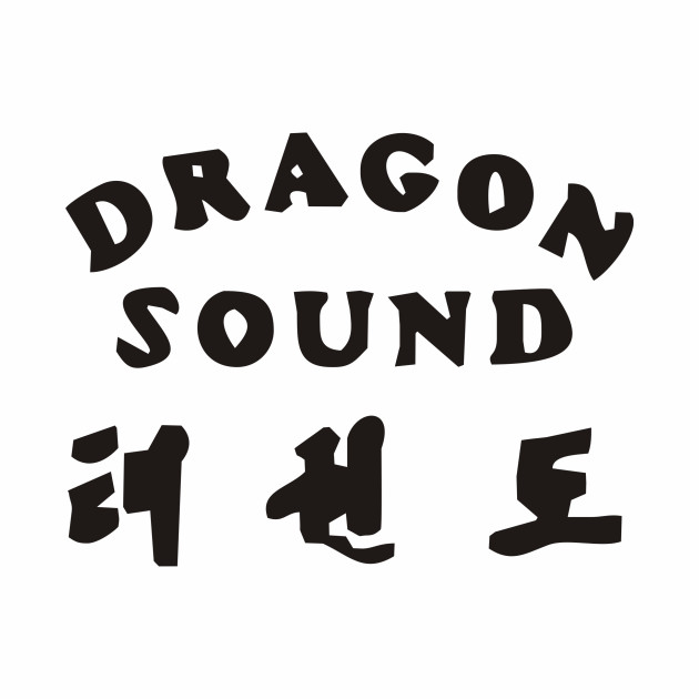 Miami Connection - Dragon Sound
