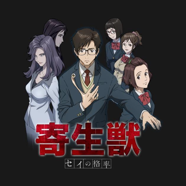 shinichi izumi parasyte anime