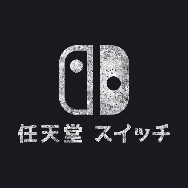 Nintendo Switch - Japanese Logo - Red Dirty