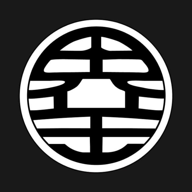 Goku Symbol Dragon Ball T Shirt Teepublic