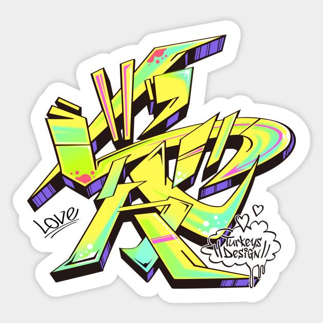 Japanese KANJI Graffiti AI (Electro Yellow)