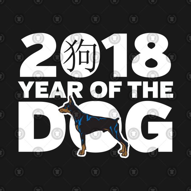 Doberman Pinscher Year of the Dog