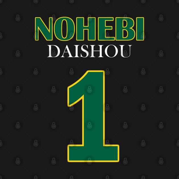 Daishou, Number One