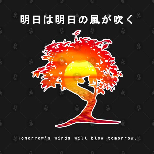 Japanese Wisdom, Bonsai Sunset Affirmation. Tomorrows Wind