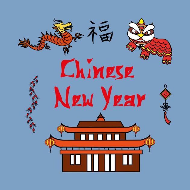 Chinese New Year Symbols China Kids T Shirt Teepublic