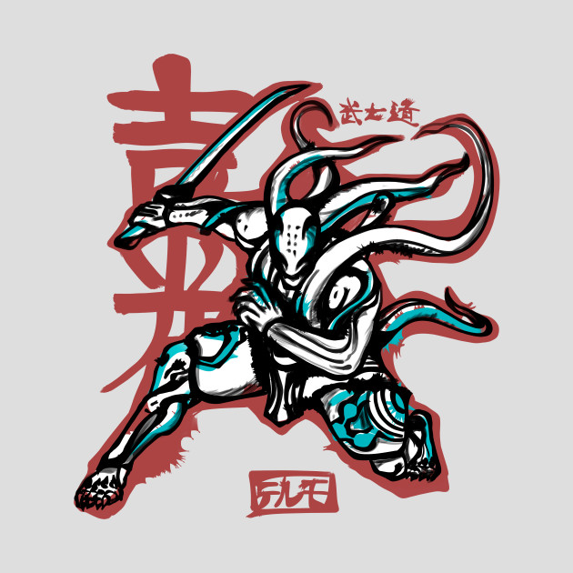 The Blade of The Samurai