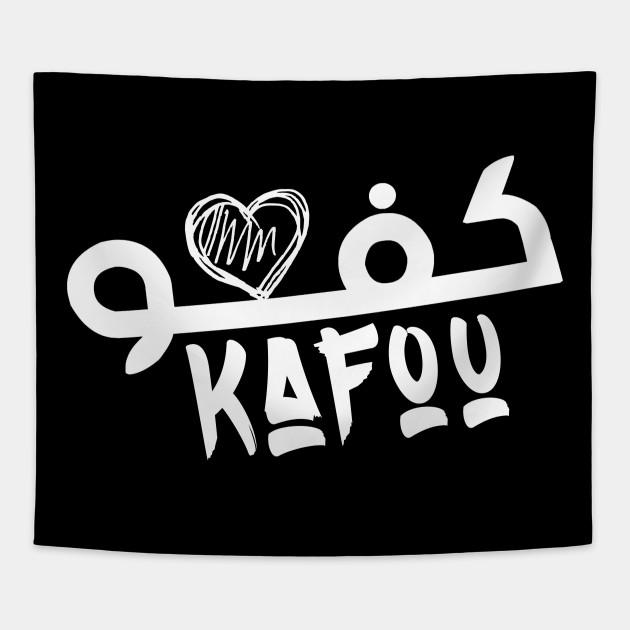 Arabic calligraphy Shirt Kafou Funny Saudi Sayings