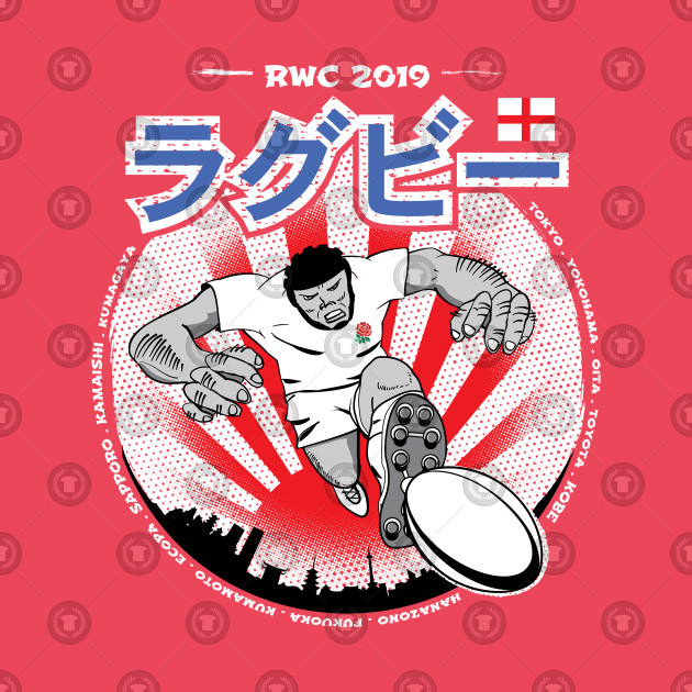 Manga England World Cup Rugby Player
