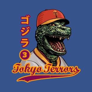 Godzilla- Kaiju Baseball