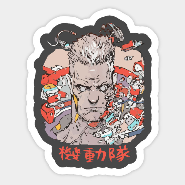 Ghost In The Shell Batou Ghost In The Shell Sticker Teepublic
