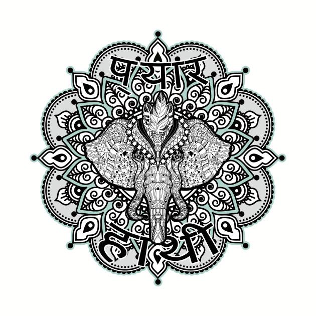 Ornate Hindu Elephant