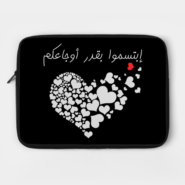 Shirts with arabic writing, Arabic quotes about life, Smile despite your  pains Black by treeshadow