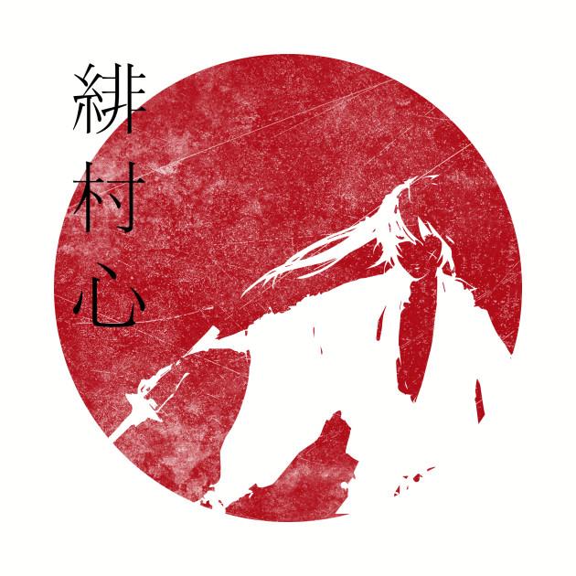 Kenshin Soleil Levant