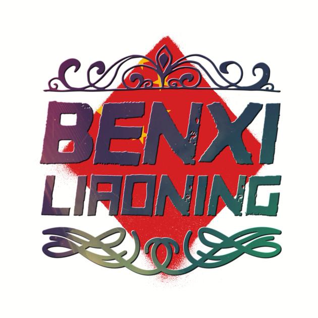 Call girl in Benxi