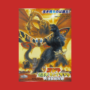 Godzilla GMK Japanese Design t-shirts
