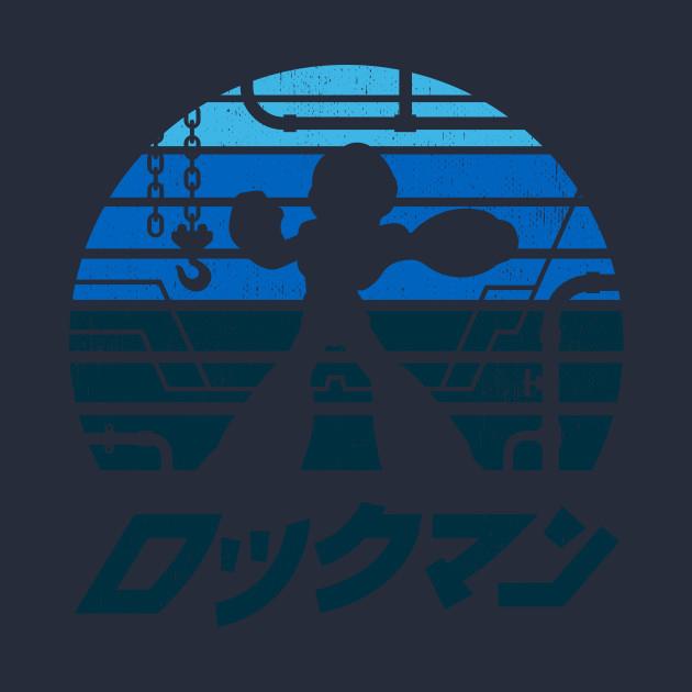 Rockman Sun Set T-Shirt