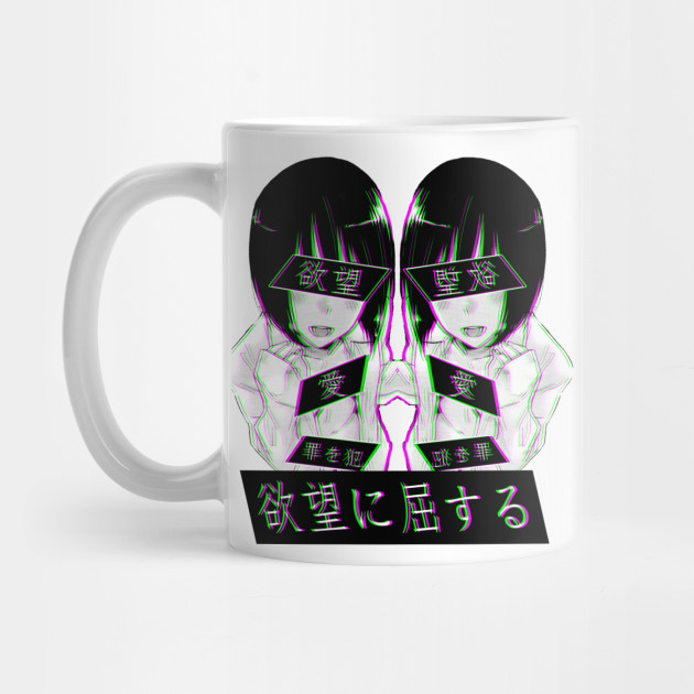 Lust 2 Sad Japanese Anime Aesthetic Aesthetic Mug Teepublic