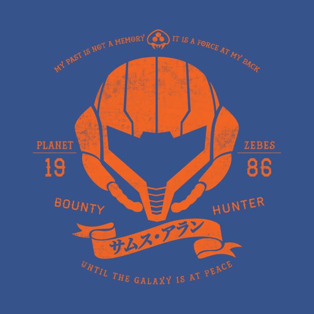 Orange Armor