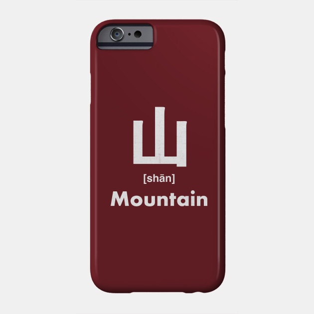 Mountain Chinese Character Radical 46 Mountain Phone Case
