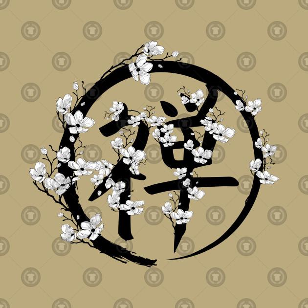 Blossoming Enso circle and Zen hieroglyph